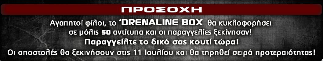 DRENALINE_BOX_1058x200-orders_APRL