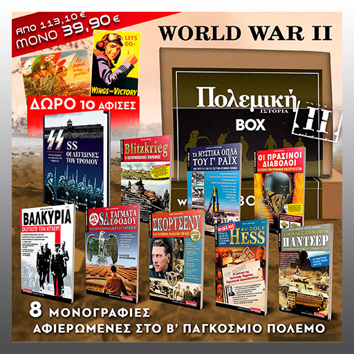 WAR_HISTORY_BOX2_SQUARE_INDEX