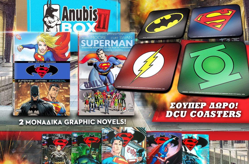 Superman/Batman Box 2