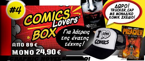 index-NEWBOX_COMICLovers#4