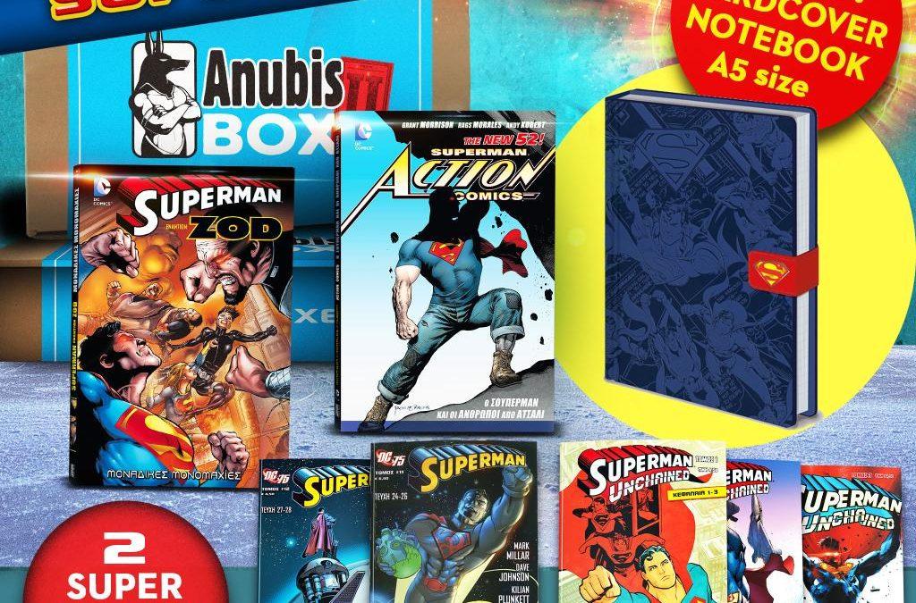 Superman Box No 3