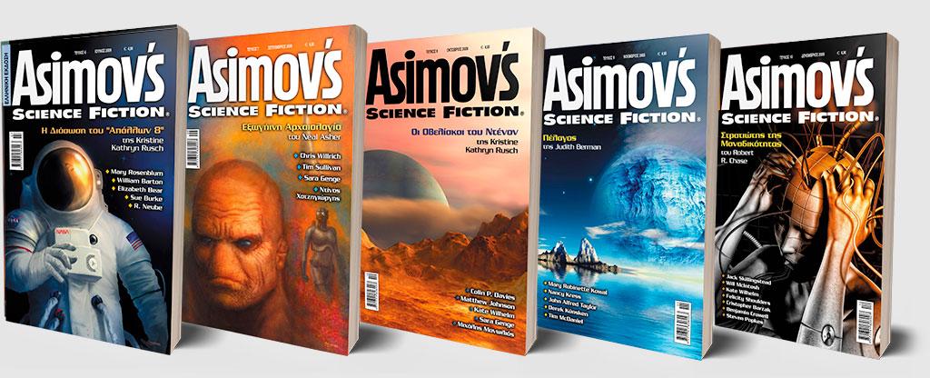 ASIMOVS_MAGS_6-10