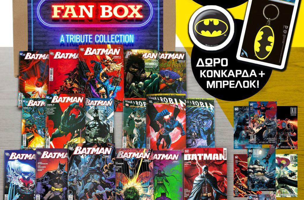 Batman Fan Box
