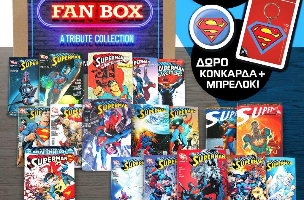 Superman Fan Box