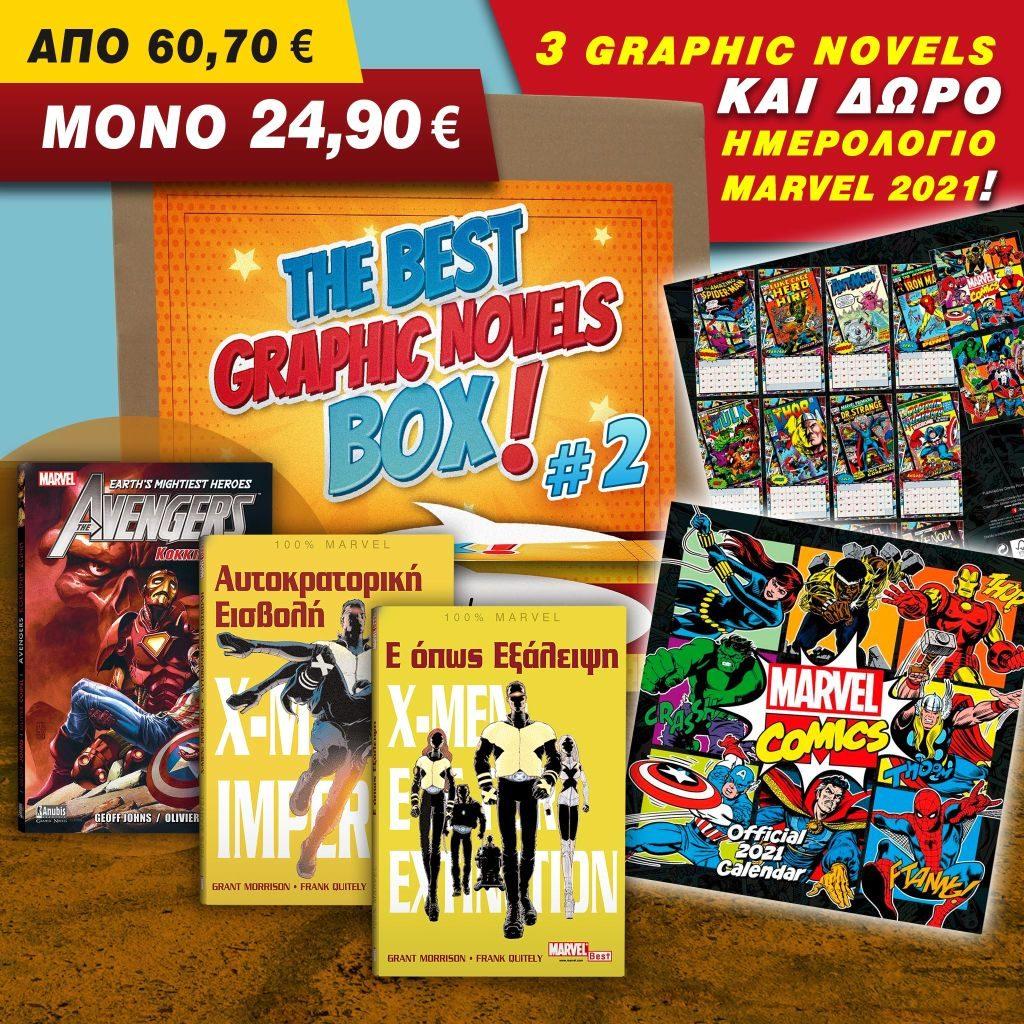 BEST-GraphicNovels_BOX2new-SQUARE_SHOP-1024x1024.jpg