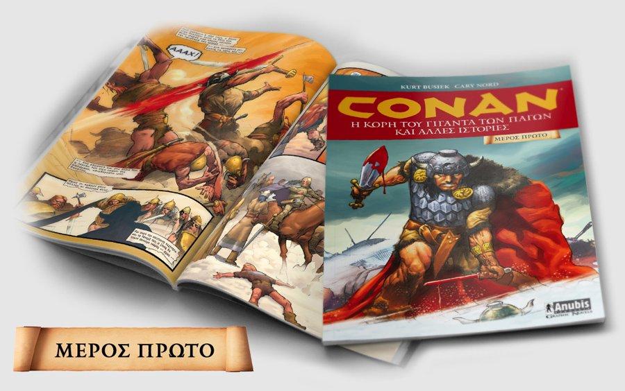 Conan-GN-Ameros