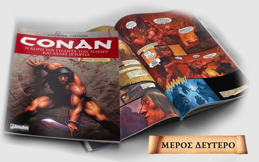 Conan-GN-Bmeros