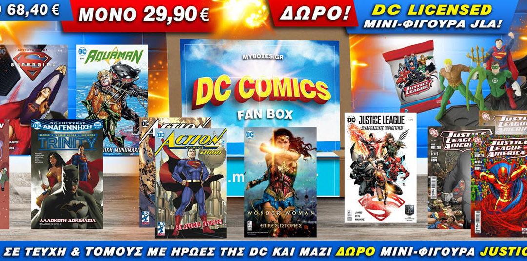 DC-Comics_FAN-BOX_KENTRIKH