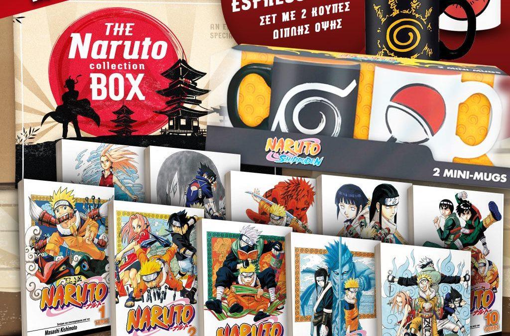 NARUTO_BOX1_SQUARE_new_SHOP